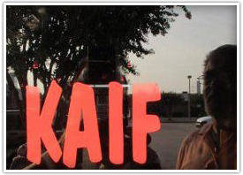 Hookah Lounge - Houston, TX - Kaif Café