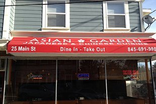 Asian Garden Japanese and Chinese Cuisine - 0 - Highland,NY