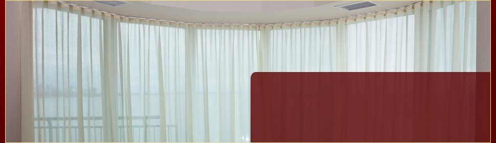 Window Treatments | Sheboygan, WI | Plymouth, WI | Inside Out Designs LLC | 920-565-3411