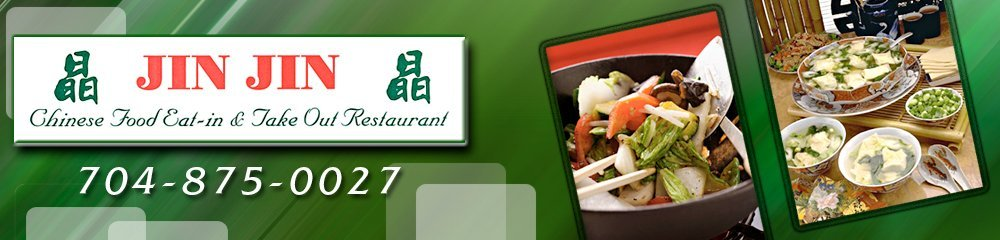 Chinese Restaurant - Huntersville, NC - Jin Jin