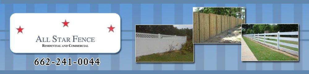 Aluminum - Columbus, MS - All Star Fence