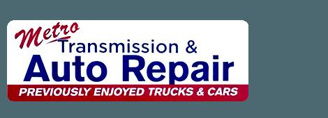 radiators | Marion, IA | Metro Transmission & Auto Repair | 319-377-7769