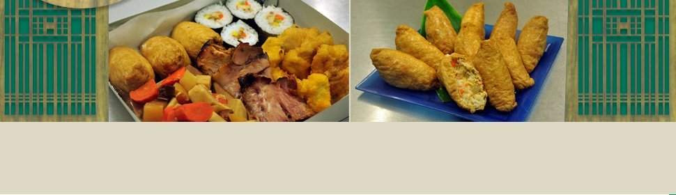 Sushi | Hilo, HI | Kawamoto Store | 808-935-8209