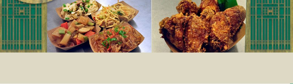 BBQ Meat | Hilo, HI | Kawamoto Store | 808-935-8209