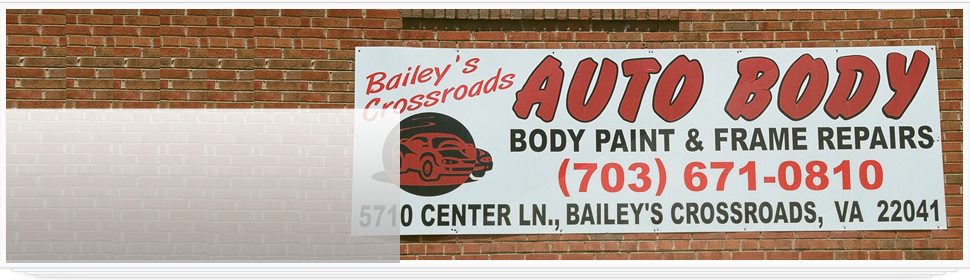 Towing Service | Falls Church, VA | Baileys Crossroads Auto Body | 703-671-0810