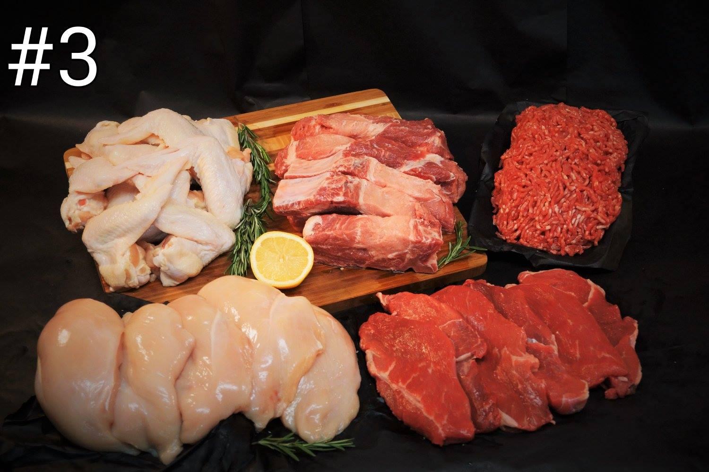 Quality Meat Market | Butcher Shop | Tampa, FL