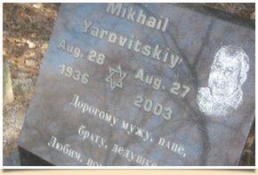 Gray colored memorial marker