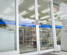 Storefront and commercial glass