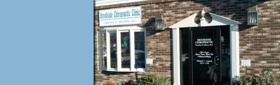 About Brookside Chiropractic Clinic | Kingsport, TN | 423-246-1311
