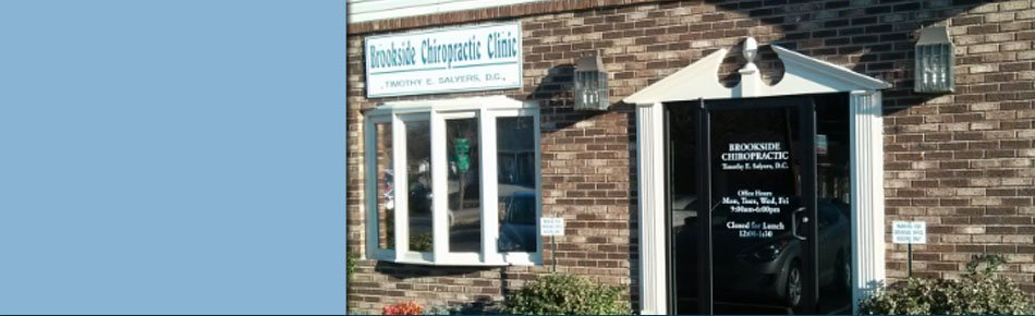 Brookside Chiropractic Clinic | Kingsport, TN | 423-246-1311