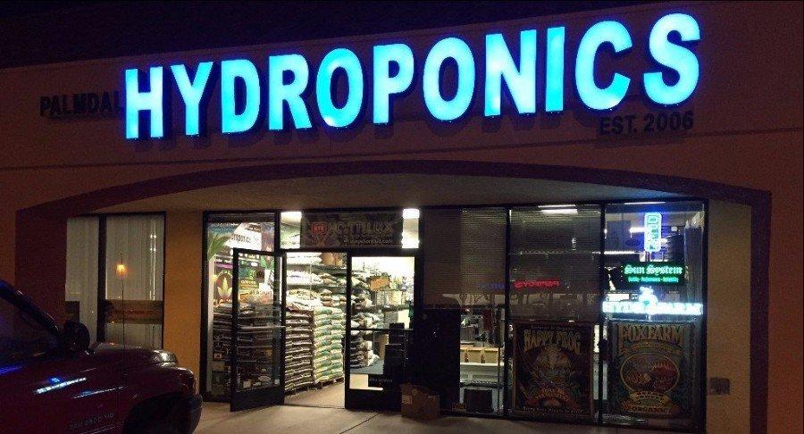 America's Best Hydroponics & Garden Center products