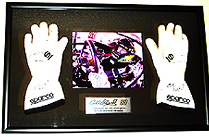 The Frame Shop | 573-635-7056| Sports Memorabilia | Jefferson City, MO