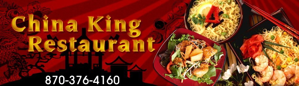Chinese Restaurants - Batesville, AR - China King Restaurant