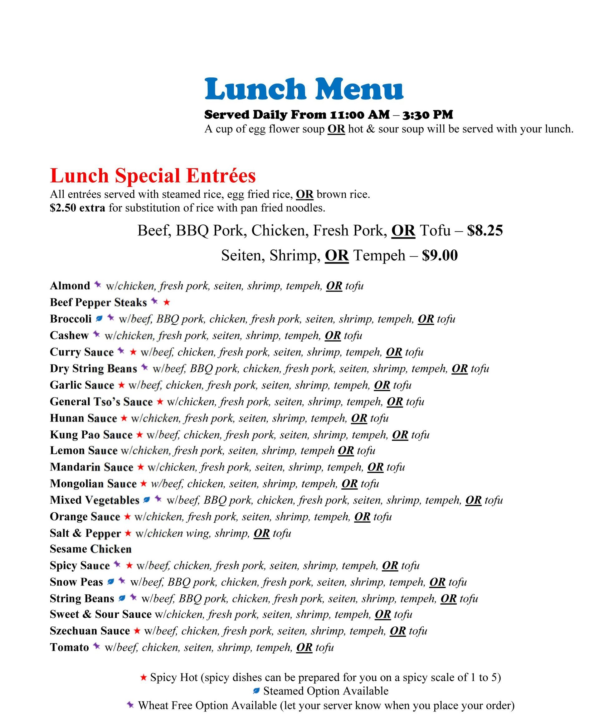 lunch special entrees
