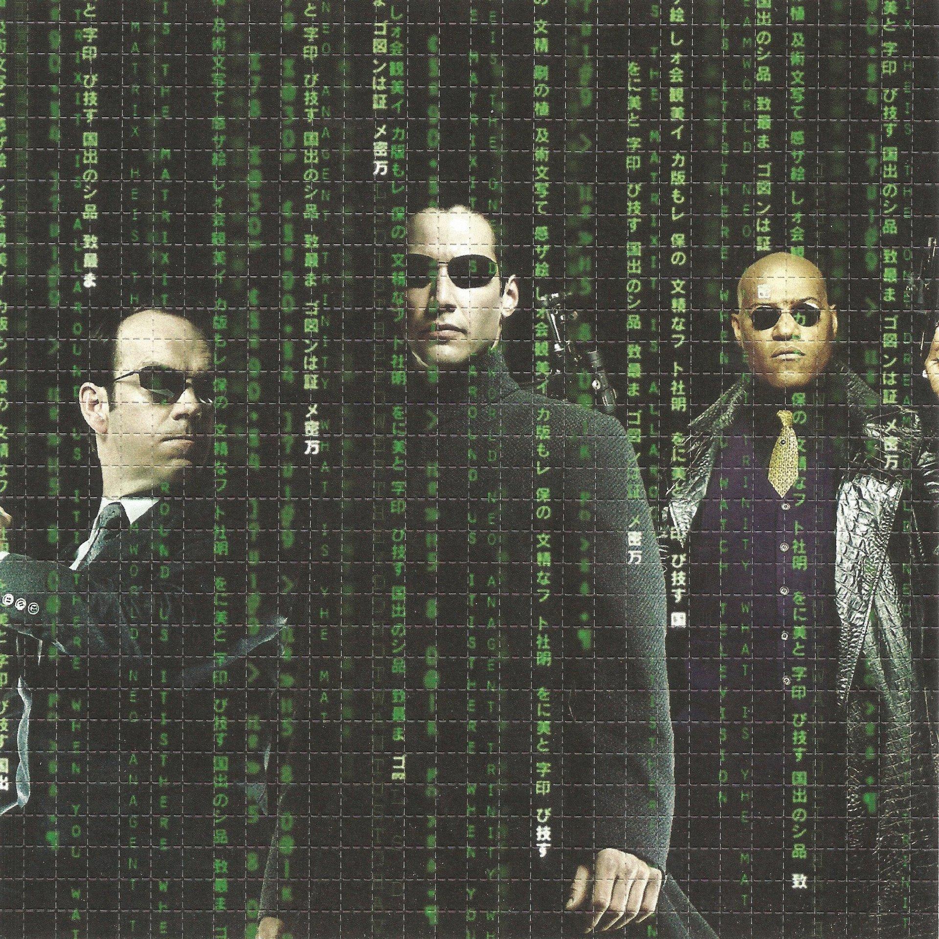 The Matrix Blotter