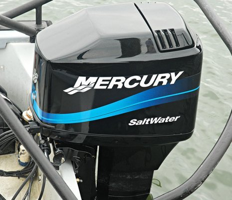 Motor boat engine