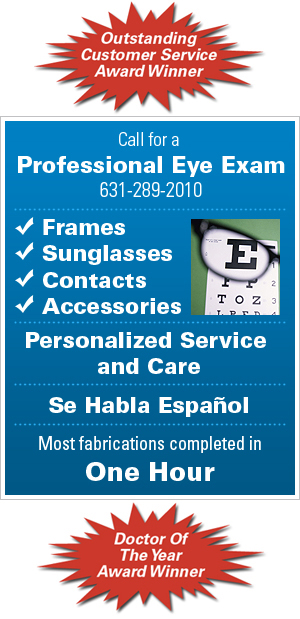 Eye Exams - Patchogue, NY  - Cohen's Fashion Optical / GVS