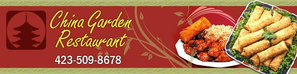 Chinese Restaurant - Chattanooga, TN - China Garden Restaurant