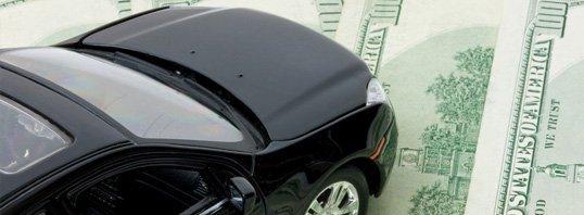 Automobile Loan