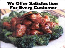 Chinese Food - Whittier, CA - Volcano Chinese Restaurant - Chinese Restaurant  - We Offer Satisfaction For Every Customer