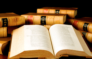 judicial textbooks books