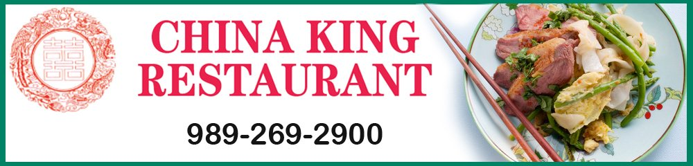 Chinese Restaurant - Bad Axe, MI - China King