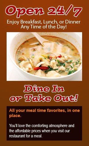 Italian | Watervliet, NY | Bob's Diner | 518-274-2393