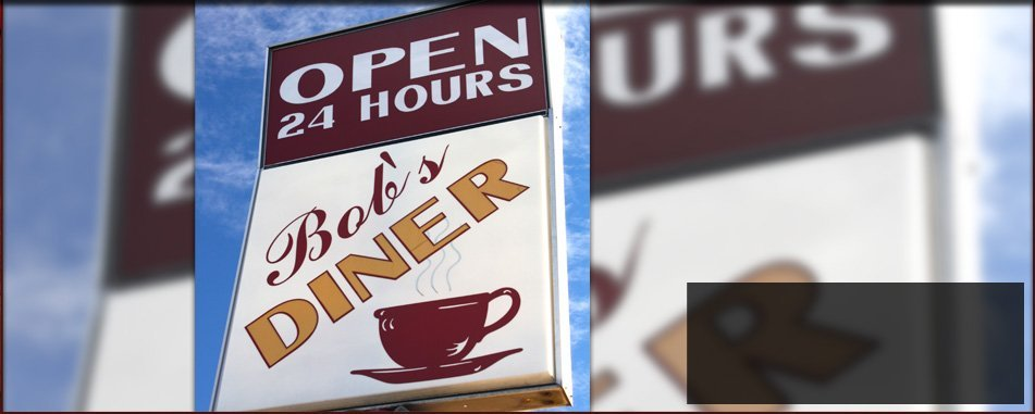 Dinner | Watervliet, NY | Bob's Diner | 518-274-2393