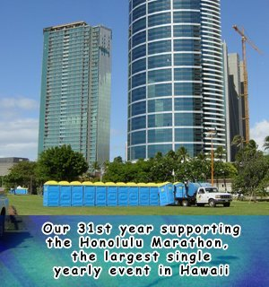 Porta Potties For Rent - Kapolei, HI  - Chemi-Toi - Let Us Take Care Of Things!  Delivery And Pickup Included With Rental