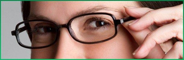 Eye care | Manhasset, NY | Dr. Kornberg & LaCorte Optometrist | 516-627-0208