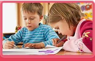 Philosophy | Statesboro, GA | Super Kids Child Care Center LLC | 912-764-2726