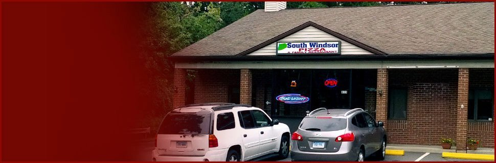 Contact South Windsor Pizza & Restaurant - South Windsor, CT | 860-289-1800
