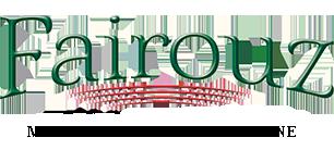Fairouz - Logo