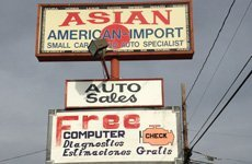 Auto Repair Service | Fort Worth, TX | Asian American & Import | 817-838-9918