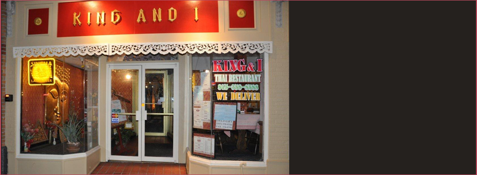 Store Front View Of The King and I Restaurant