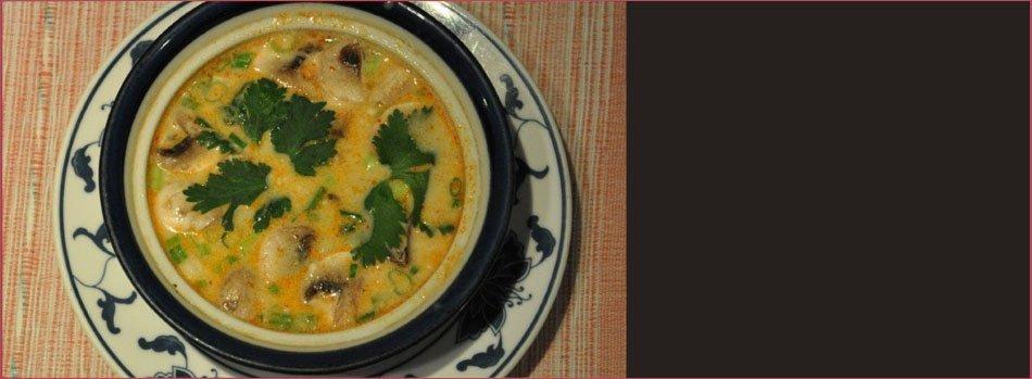 Thai Food   Nyack, NY   The King and I Restaurant   845-358-8588