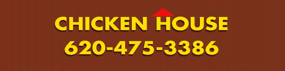Chicken Restaurant - Olpe, KS - Chicken House