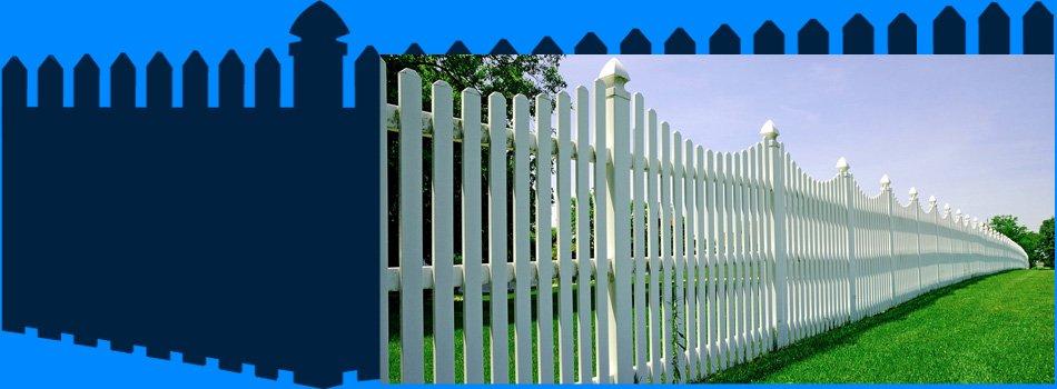Fencing   Sheboygan, WI   Searl Construction   920-922-0850