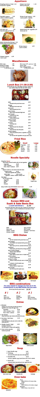 Korean BBQ Menu - Albuquerque, NM - Korean BBQ House and Sushi & Sake