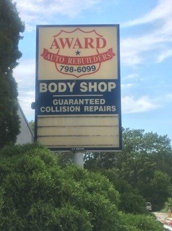 Award Auto Rebuilders Inc.