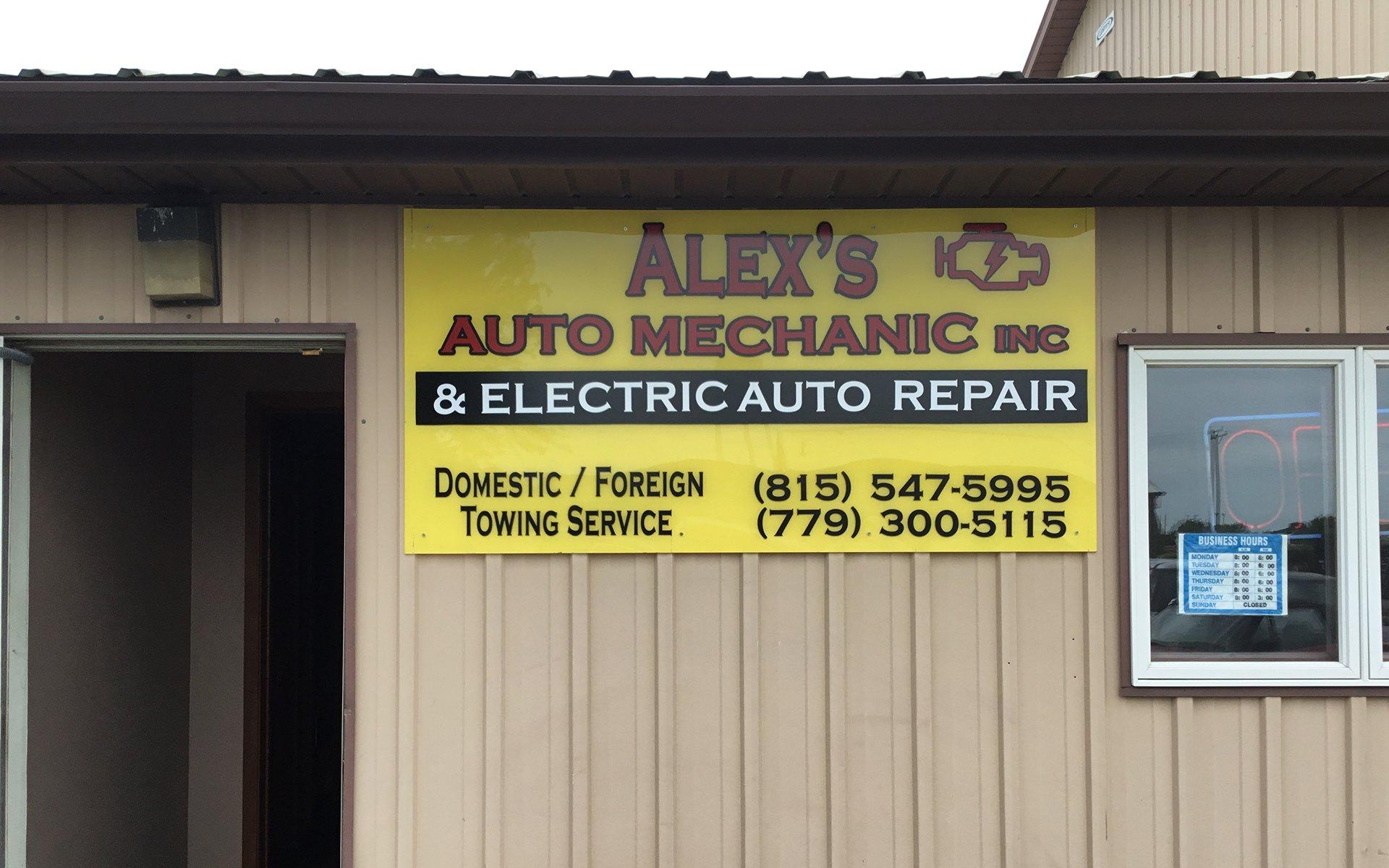 Alex's Auto Shop