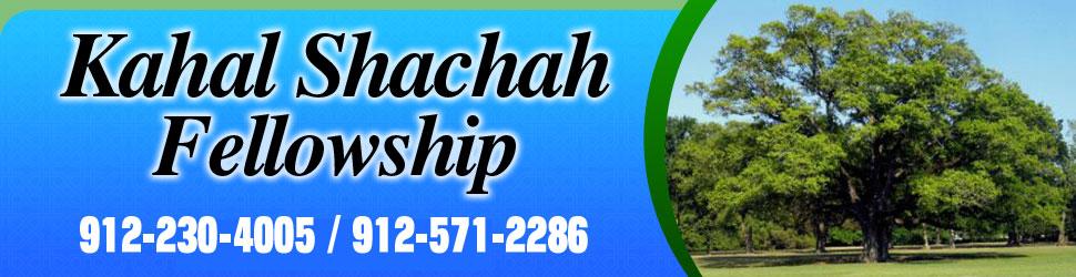 Churches - Kahal Shachah Fellowship - Waynesville, GA 31566