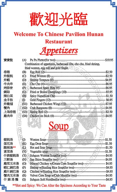 Appetizer menu