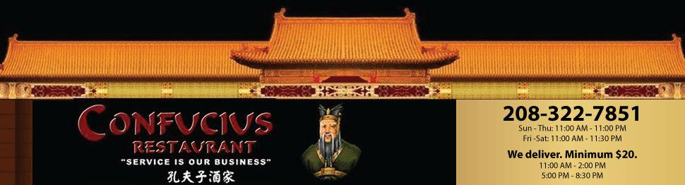 header image - Confucius Restaurant - Boise, ID - Chinese Restaurant
