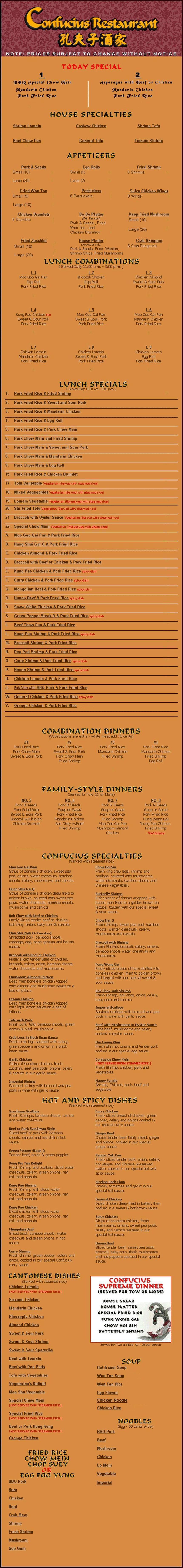 Confucius Restaurant - Chinese Restaurant Menu