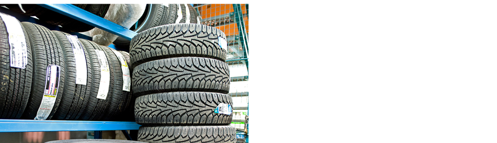 Tire stock room