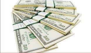 Title Loans | Decatur, AL | Cash Mart | 256-351-0980