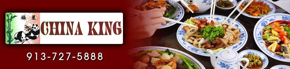 Chinese Restaurant - Lansing, KS - China King