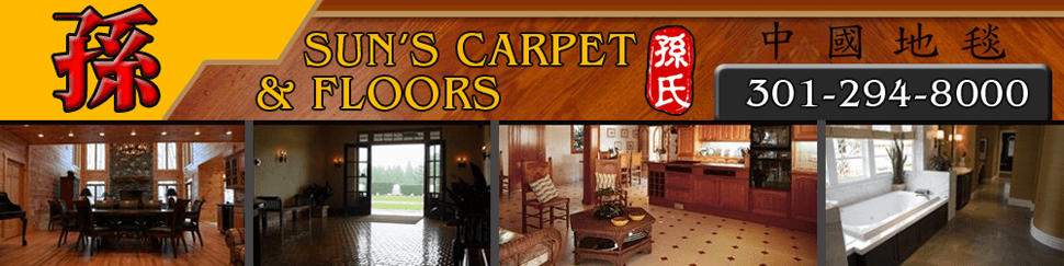 Carpet - Rockville, MD  - Sun's Carpet & Floors - Carpet Flooring