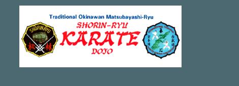 Ed Erler's Shorin-Ryu Karate